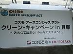 Ca3g0164